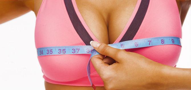 Маммопластика груди что это такое